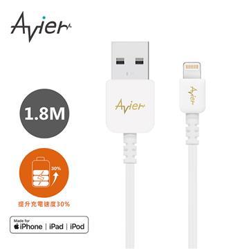 Avier Lightning磐石高速充電傳輸線1.8M-白 AVSULA18WTV