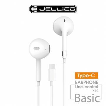 JELLICO 超值系列Type-C三鍵線控耳機-白