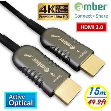 amber PREMIUM HDMI主動式光纖4K線材-15M