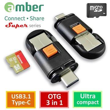amber 高傳輸micro SD記憶卡讀卡機