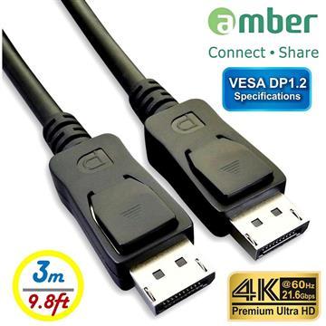 amber DP 1.2規格 DP to DP影音傳輸線-3M
