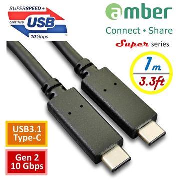 amber USB3.1 Type-C對C充電線Gen 2-100W