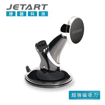 JETART CHD320 磁吸式吸盤型車用手機支架