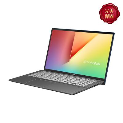 ASUS Vivobook S531FL-黑 15.6吋筆電(i7-8565U/MX250/8G/512G)