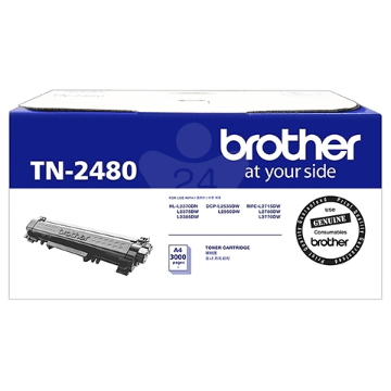 Brother TN-2480 黑色高容量碳粉匣