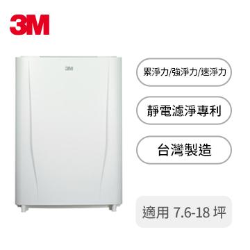 3M 空氣清淨機 FA-B200DC