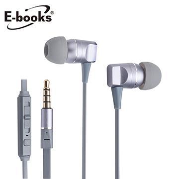 E-books S97鋁製線控入耳式耳機 E-EPA202