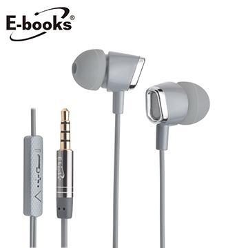 E-books S99 音控接聽入耳式耳機