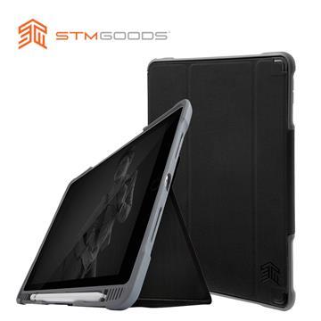 STM Dux Plus Duo iPad Air 10.5吋 保護殼 stm-222-236JV-01(黑)