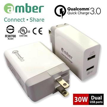 amber QC3.0 2孔 極速充電器