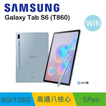 三星SAMSUNG Galaxy Tab S6 平板電腦 WIFI