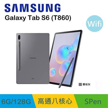 SAMSUNG Galaxy Tab S6 WIFI SM-T860NZAABRI霧岩灰