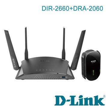 D-Link DIR-2660KIT WiFi Mesh組合包