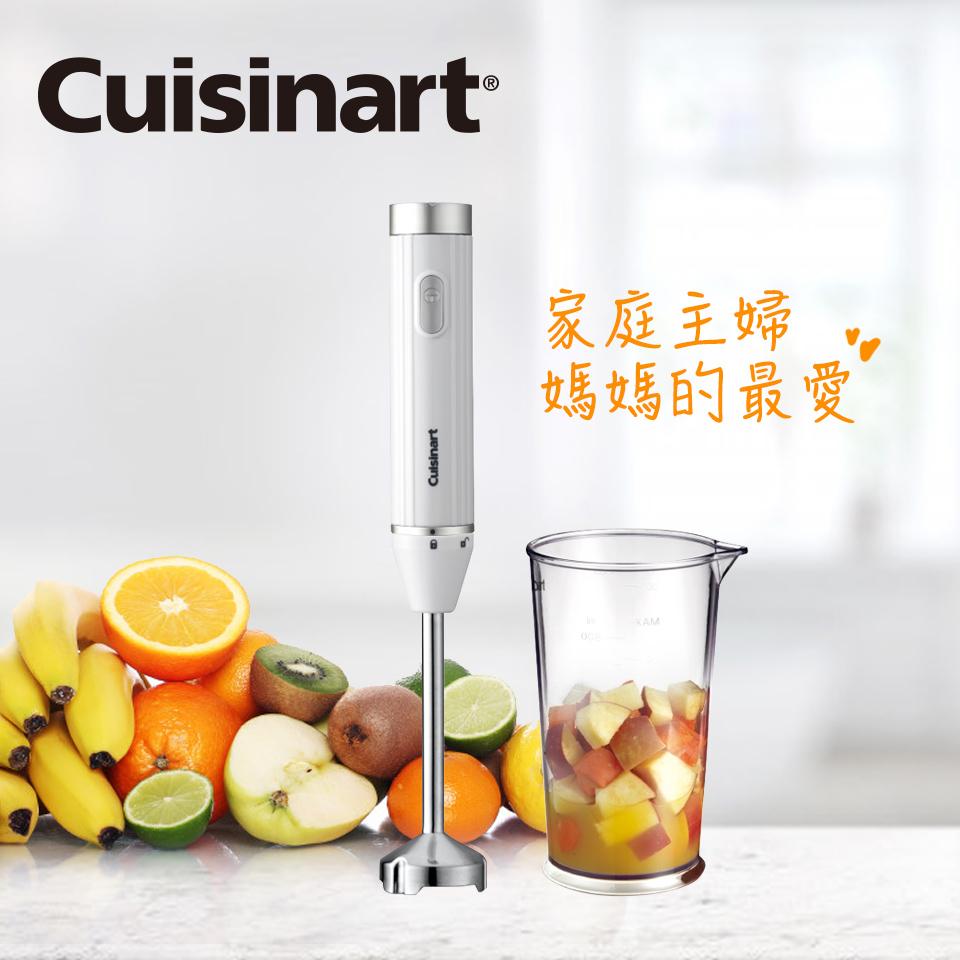 美膳雅Cuisinart 極輕量手持式攪拌調理棒