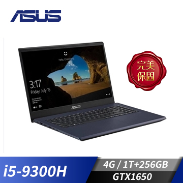 (福利品)ASUS華碩 Laptop 筆記型電腦(i5-9300H/GTX1650-4G/4GD4/256G+1TB