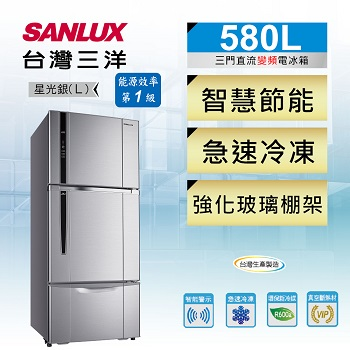 【福利品】展-台灣三洋 580公升三門變頻冰箱