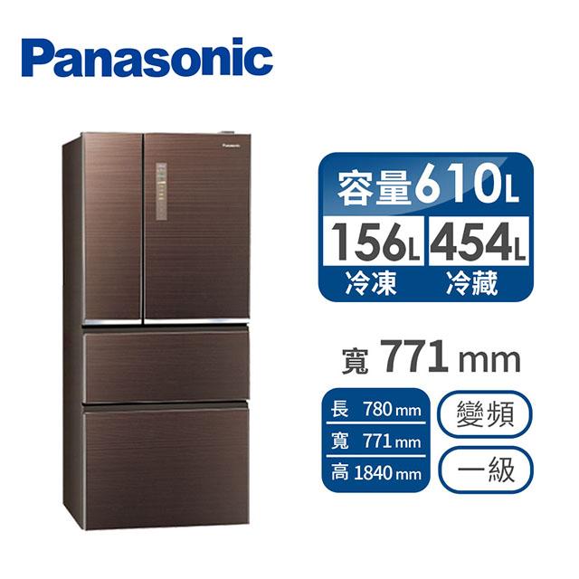 (福利品)Panasonic 610公升玻璃四門變頻冰箱