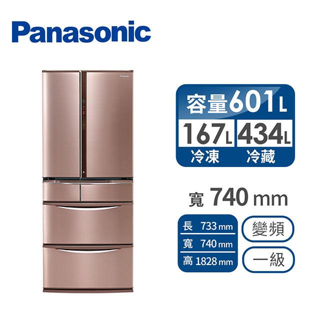 (福利品)Panasonic 601公升旗艦ECONAVI六門冰箱 NR-F604VT-R1(玫瑰金)