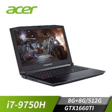 (福利品)ACER宏碁 Predator 電競筆電(i7-9750H/GTX1660TI/8G+8G/512G)