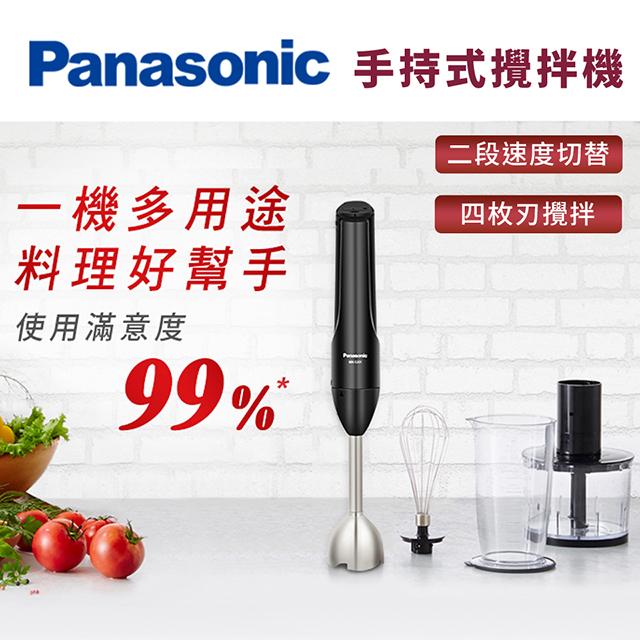 (展示品)國際牌Panasonic 手持式攪拌機