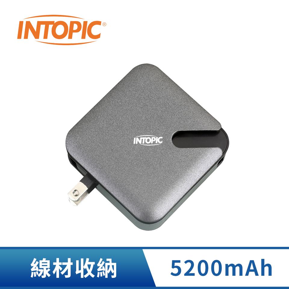 INTOPIC 5200mAh 旅充式行動電源