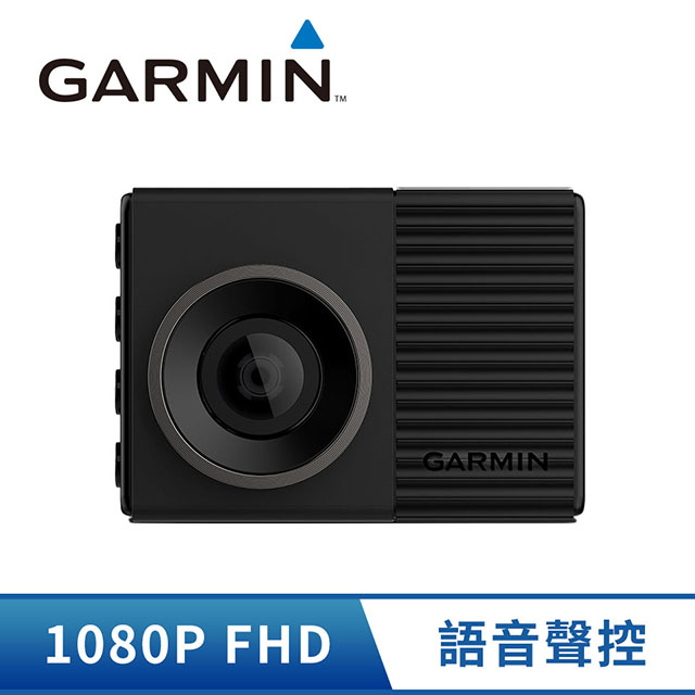 Garmin Dash Cam 46廣角行車記錄器