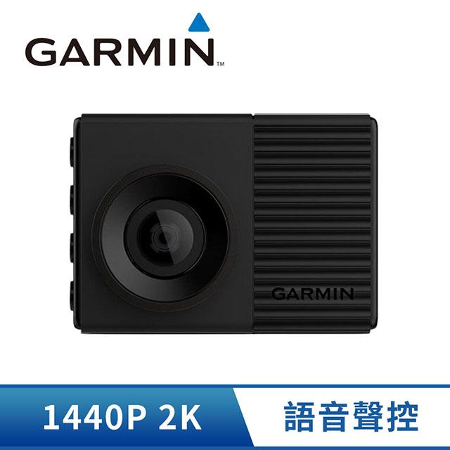 Garmin Dash Cam 56廣角行車記錄器