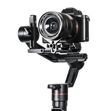 Feiyu飛宇AK2000 單眼相機三軸穩定器