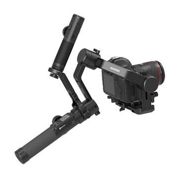 Feiyu飛宇AK4500 單眼相機三軸穩定器