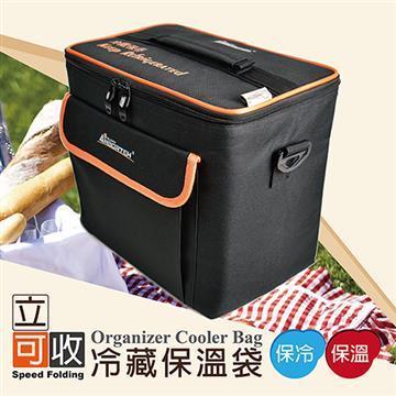 【安伯特】立可收冷藏保溫袋(側背+手提)