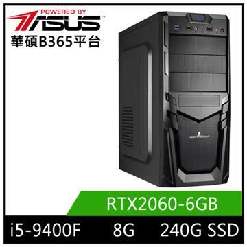 華碩平台[天行俠客](i5-9400/8G/RTX2060/240GSSD)電腦