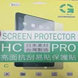 SAMSUNG Tab S6 10.5(T860)保護貼