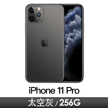 iPhone 11 Pro 256GB 太空灰色 MWC72TA/A