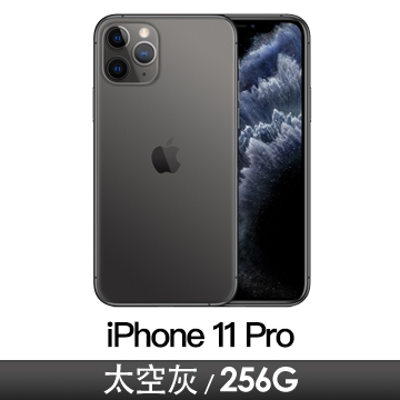 Apple iPhone 11 Pro 256GB 太空灰色 MWC72TA/A