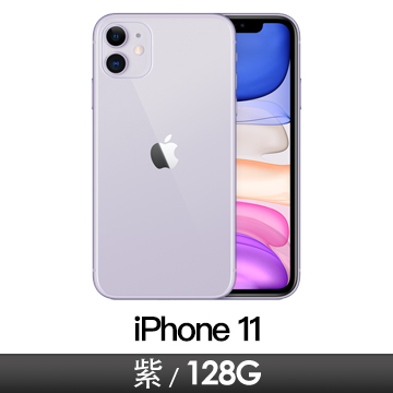 iPhone 11 128GB 紫色 MWM52TA/A
