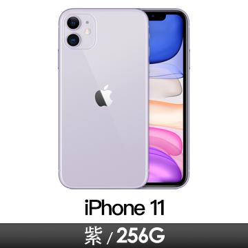 iPhone 11 256GB 紫色