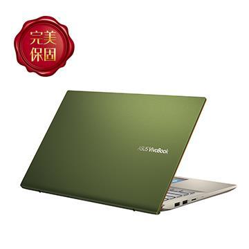 ASUS S432FL-綠 14吋筆電(i5-8265U/MX250/8G/512G)