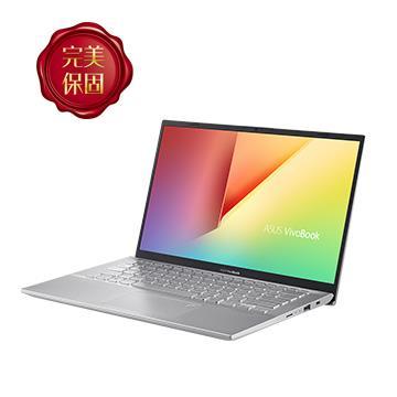 ASUS Vivobook X412FA-冰河銀 14吋筆電(i5-8265U/4GD4/512G)
