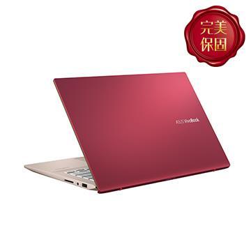 ASUS S431FL-紅 14吋筆電(i5-8265U/MX250/8G/512G)