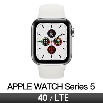 Apple Watch S5 LTE 40/不鏽鋼/白運動錶帶