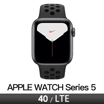 Apple Watch S5 Nike+ LTE 40/灰鋁/黑底黑洞運動錶帶