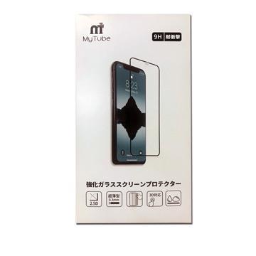 MyTube 2.5D滿版鋼化玻璃貼