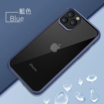 GNOVEL iPhone 11 ProMax雙料抗刮保護殼-藍