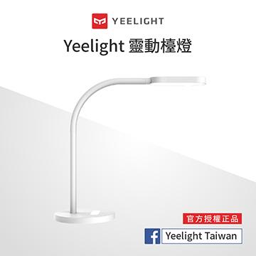 【拆封品】Yeelight靈動LED檯燈(充電版)