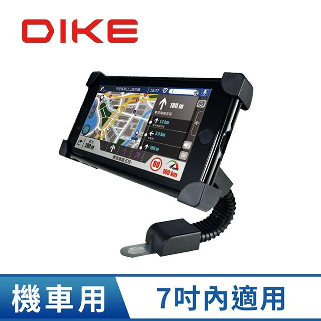 DIKE 機車用導航手機支架