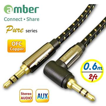 amber 3.5mm AUX Audio 音源訊號線-0.6M