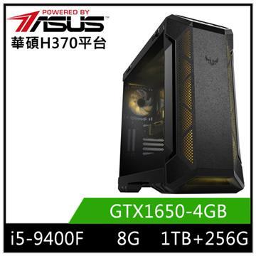華碩平台[軍魂武士]i5六核獨顯SSD電腦 軍魂武士