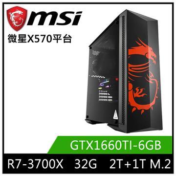 微星平台[龍火課長]R7八核獨顯SSD電腦