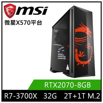 微星平台[龍火團長]R7八核獨顯SSD電腦