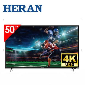 禾聯HERAN 50型 4K 智慧聯網顯示器